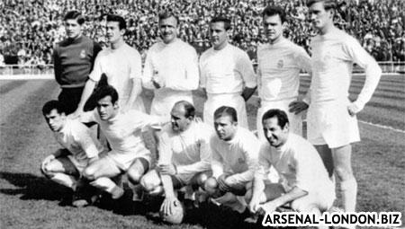 Мадридский Реал в 50-е годы XX века