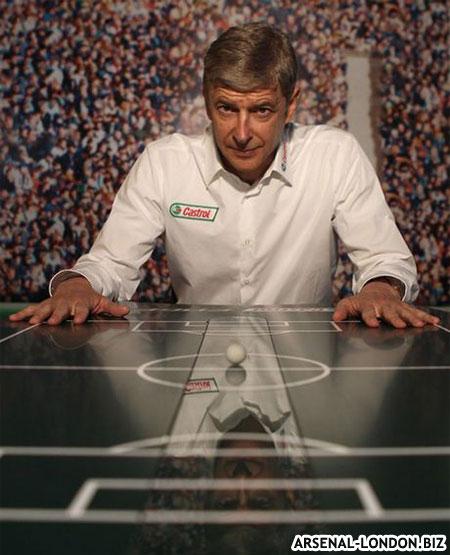 Венгера точно не уволят из Арсенала
