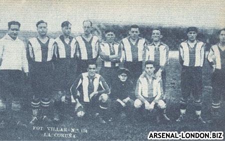 Возникновение клуба Депортиво, довоенные, послевоенные и 50-е годы XX века